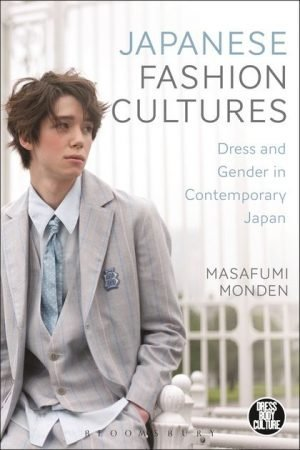 Japanese Fashion cultures book cover