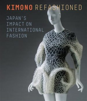 Kimono Refashioned Book cover with a mannequin dressed in an Iris Van Herpen snakeskin dress