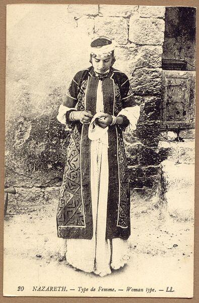 Palestine Costume Archive