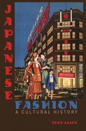 Japanese fashion book cover featuring an illustration of 3 japanese women and a child in front of a department store.