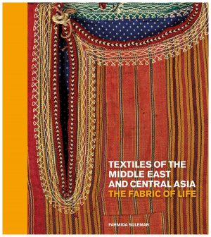 Book cover with image of a striped textile with geometric and interlacing patterns embroidered on the edges
