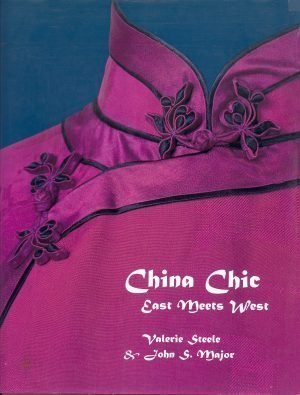 Book cover with an image of the upper part of a purple qipao on a blue ground