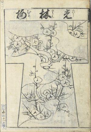 Woodblock print on paper representing Korin plums