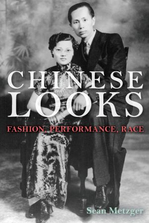 Book cover with photo of woman in a cheongsam and man in a black coat on the background