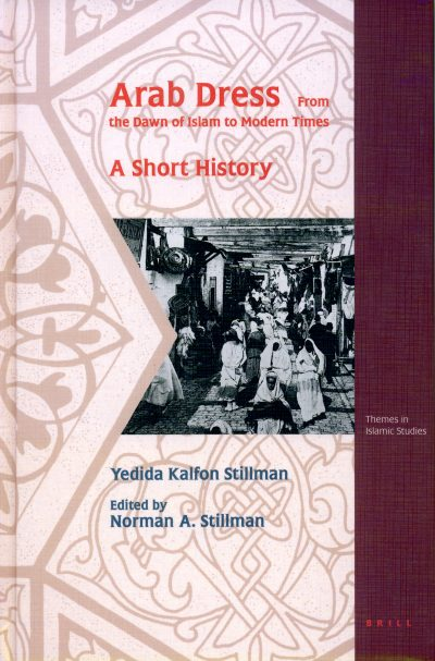 Book cover with patterns with arabesques and a black-and-white photograph of a group of people wearing Arab dress