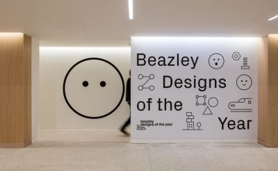"Gallery entry with a sign with the inscription ""Beazley Designs of the Year"""