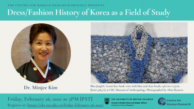 Lecture flyer with headshot of Dr. Minjee Kim and close-up of a Korean garment