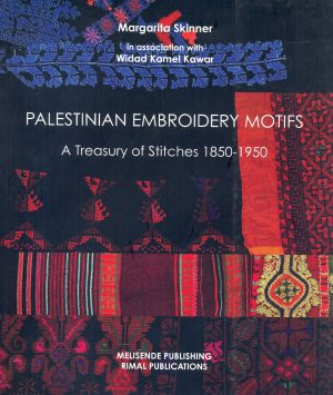 Book cover with overlapping images of Palestinian embroidery motifs