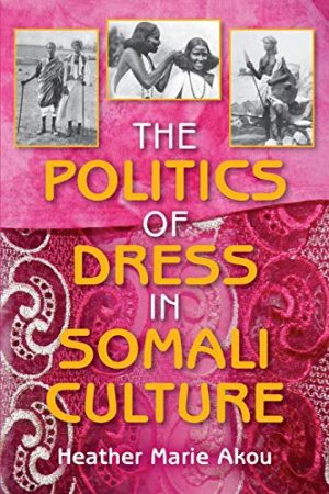 Book cover with close-up of pink textile with scrolling patterns and three small black-and-white photographs of people wearing different types of African dress
