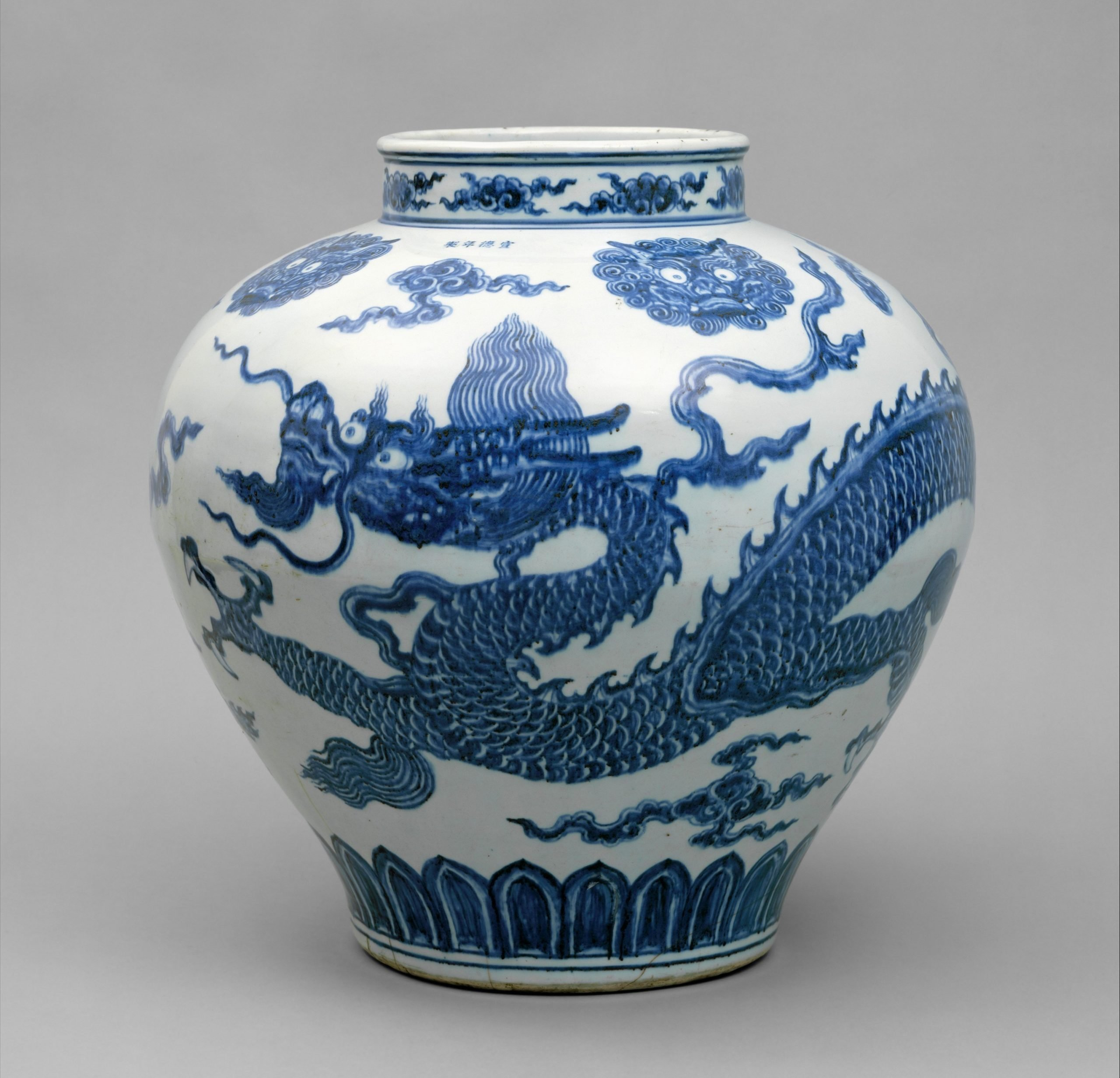 Museum image of a 15th century Chinese vase, painted with a blue and white dragon