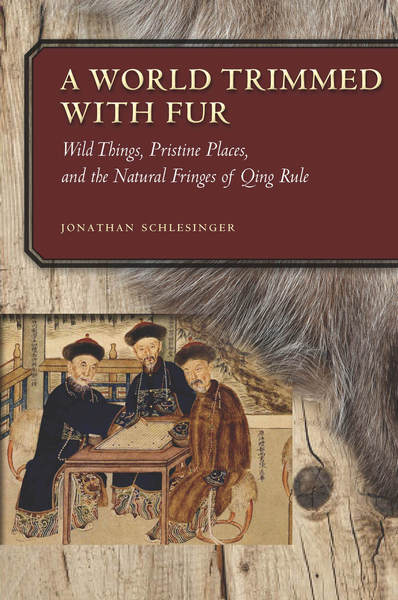 Book cover with drawing of three Chinese men and a swatch of fur