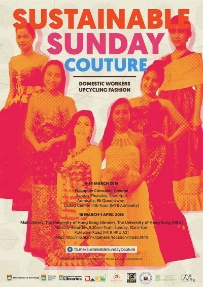 Event poster for exhibition featuring six women in upcycled dresses